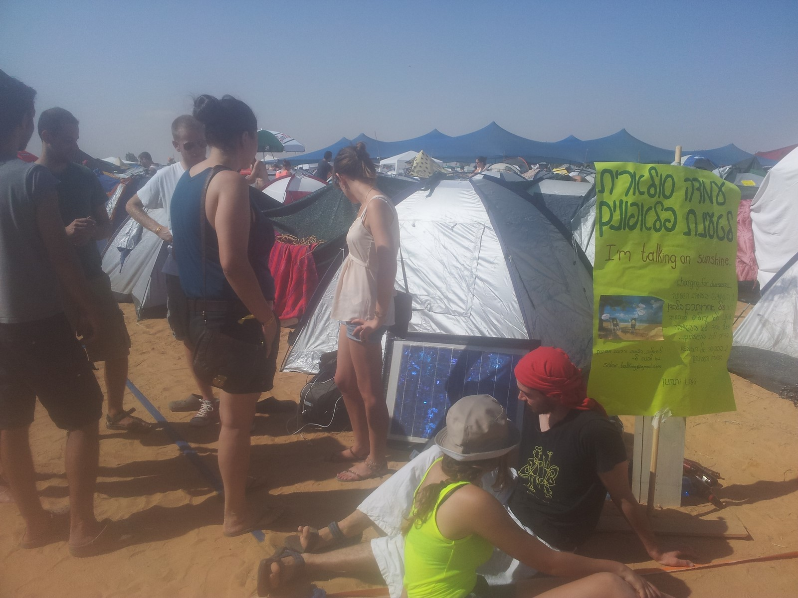 Solar power phone charge on IndiNegev festival